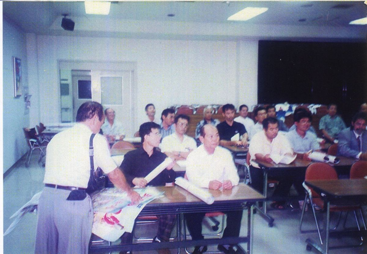Meeting of the Rengokai, September 1996